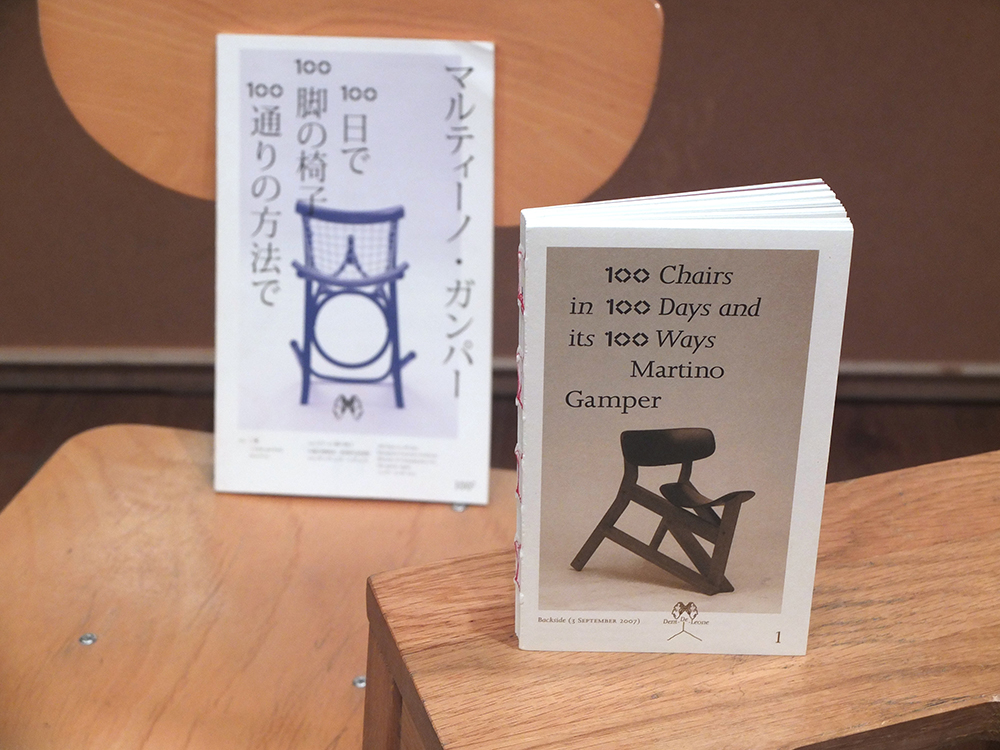GAMPER, Martino - 100 Chairs in 100 Days and its 100 Ways [3rd Edition]