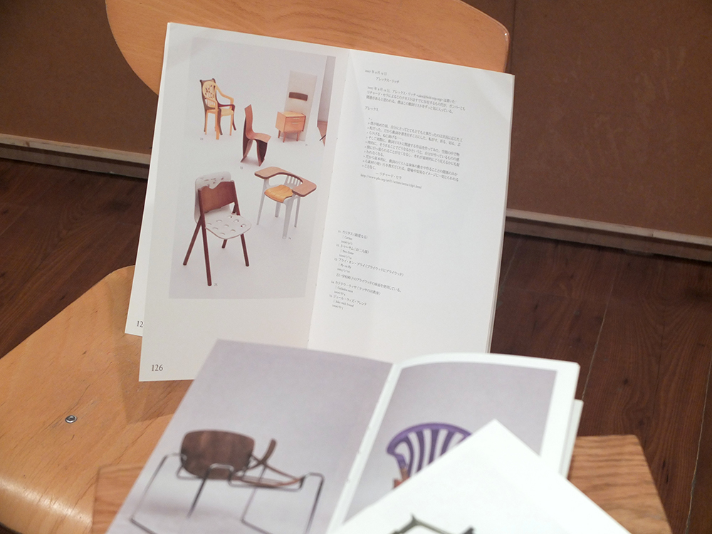 GAMPER, Martino - 100 Chairs in 100 Days and its 100 Ways (not Lost In Translation) [Japanese Edition]