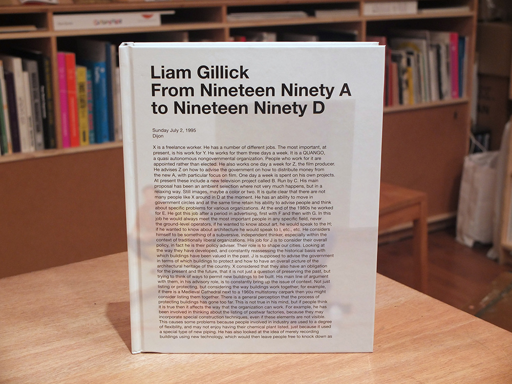 GILLICK, Liam - From Nineteen Ninety A to Nineteen Ninety D